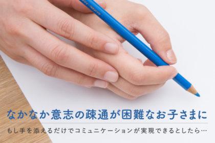 柴田保之講演会